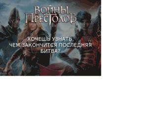 el-proekti.ru screenshot