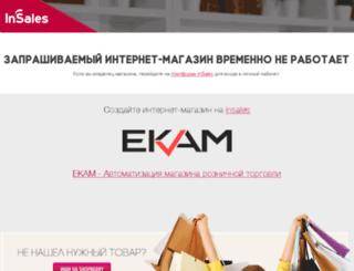 el-satino.ru screenshot