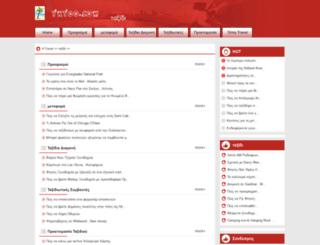 el.kllvx.com screenshot
