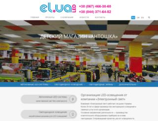 el.ua screenshot