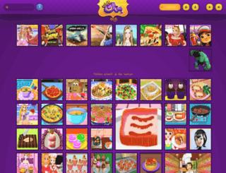 el3aby.com screenshot