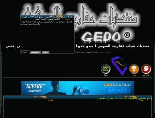 el3afaret.mazikaraby.com screenshot