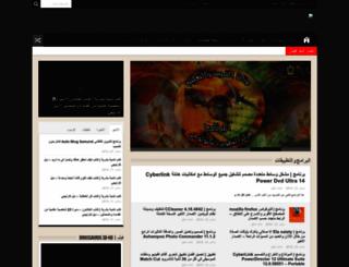 el7arafesh.byethost31.com screenshot