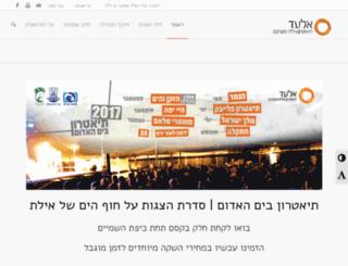 elad.tagonet-ltd.com screenshot