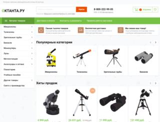 elaginpark.spb.ru screenshot