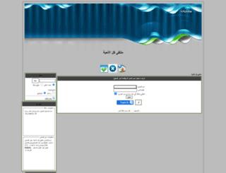 elahiba.7olm.org screenshot