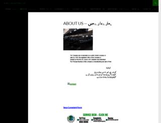 elahicotton.com screenshot