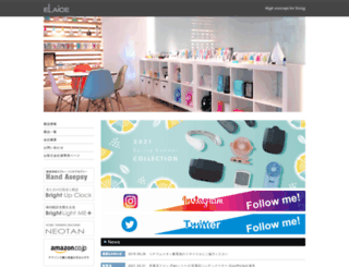 elaice.jp screenshot