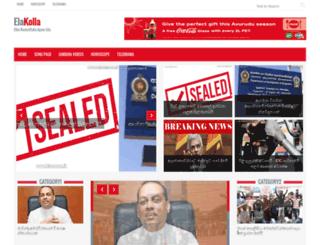 elakolla.com screenshot