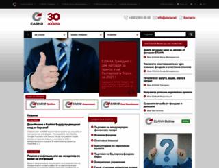 elana.net screenshot