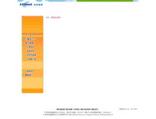 eland.hinet.net screenshot