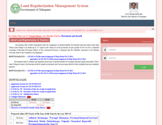 elandts.cgg.gov.in screenshot