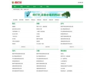 elanp.com screenshot