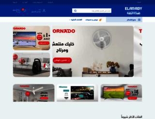 elarabygroup.com screenshot