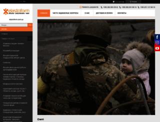 elastoform.prom.ua screenshot
