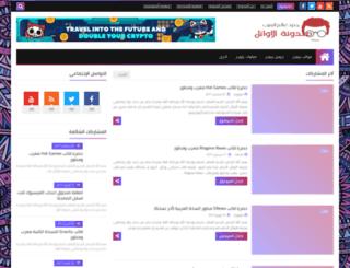 elawaael.blogspot.com screenshot