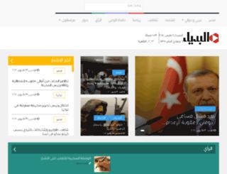 elbadil.code95.info screenshot