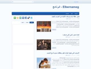elbernam.blogspot.com screenshot