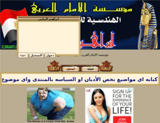 elbnany.ingoo.us screenshot