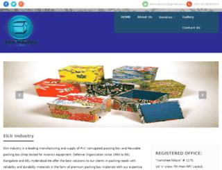 elcirindustry.com screenshot