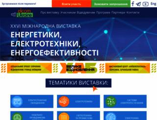 elcom.ua screenshot
