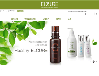 elcure.com screenshot