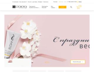 eldancosmetics.com screenshot