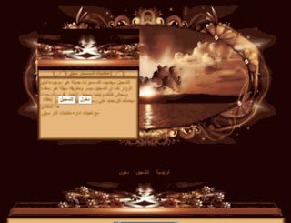 elder.site-forums.com screenshot