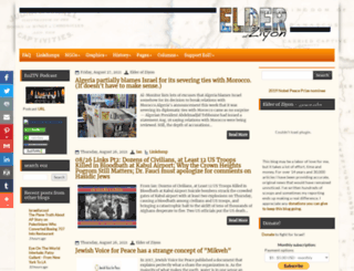 elderofziyon.blogspot.se screenshot