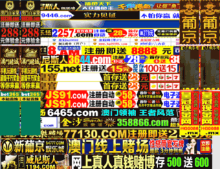 eldzo.com screenshot