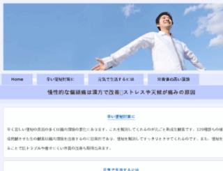 eleabio.com screenshot