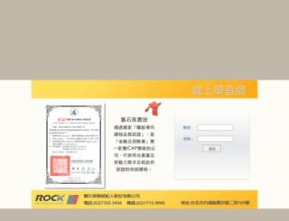 elearn.rockgp.com screenshot