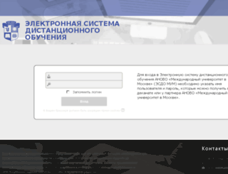 elearn.sde.ru screenshot