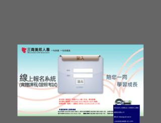 elearning.mli.com.tw screenshot