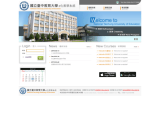 elearning.ntcu.edu.tw screenshot