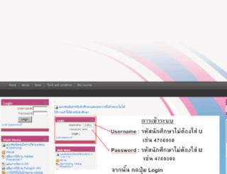 elearning.rsu.ac.th screenshot