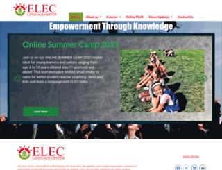 elec.edu.my screenshot