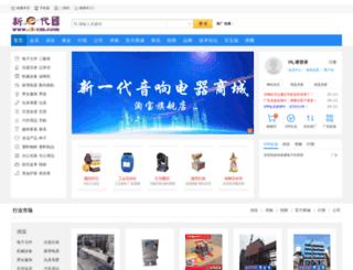 elecm.com screenshot