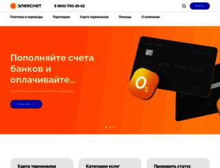 elecsnet.ru screenshot