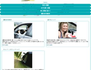 electikfestival.com screenshot