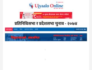 election.ujyaaloonline.com screenshot