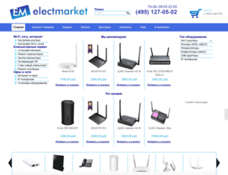 electmarket.ru screenshot