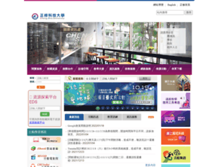 electrical.csu.edu.tw screenshot