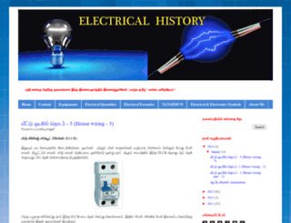 electricaltamil.blogspot.com screenshot