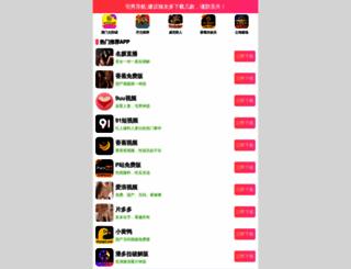electricbikee.com screenshot