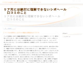 electricblogging.net screenshot