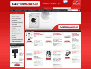electricmarket.gr screenshot