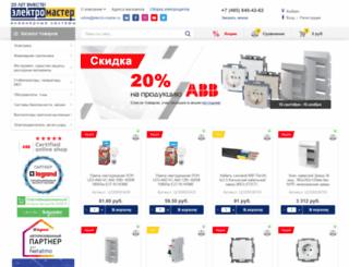 electro-master.ru screenshot