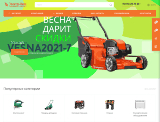 electro-nika.com screenshot