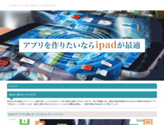 electro-pepere-leblog.com screenshot